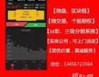 杭州网站平台搭建微交易棋牌游戏