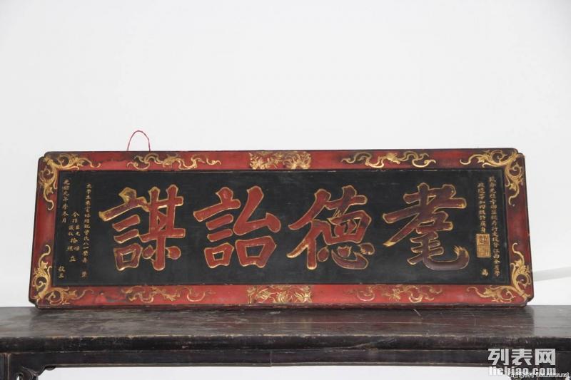 厦门地区长期上门高价收购:老银元 老纸币 老瓷器等古玩 古董