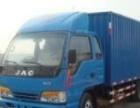 出租4.2米6.8米9.6米13米17.5米货车