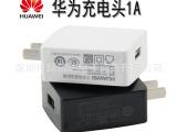 厂家批发 USB充电器 华为手机充电头 符合原装正品要求充电器