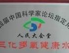 临沂启阳送水公司
