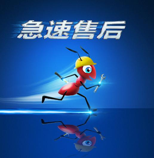 欢迎进入%巜江都志高空调-(各中心)%售后服务网站电话