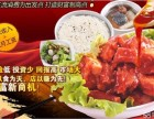 揭阳中餐加盟 1天卖3千元 10个系列产品 1对1教技术