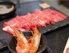 上海锅无忌自主锅物料理加盟费多少?加盟电话多少?