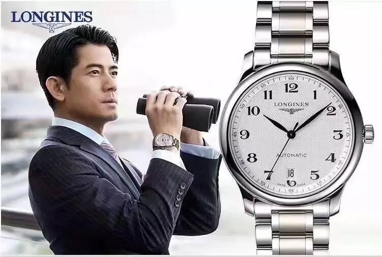 精仿复刻瑞士名表LONGINES浪琴名匠腕表