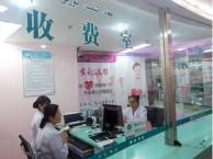 乌鲁木齐爱德华医院人性化服务 规范化管理 打造诚信医院