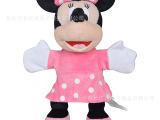 儿童玩具热卖品 迪士尼萌物米妮卡通动漫手偶 婴幼教具 早教玩具