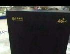 三星G9198领世旗舰大器四(实体手机店销售)