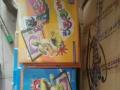 4D早教动画图书