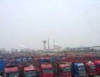 长期出售各种工程自卸车,大货车,半挂车,可按揭。