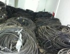 佛山废电线回收厂家
