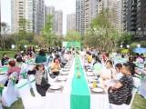 深圳大型年会餐饮,大型庆典餐饮定制,欢迎前来了解