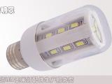 12V5730玉米灯外壳 3.8W LED灯具散件 PC玉米灯配