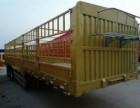 南京厂家专业定做13米轻型苍栏半挂车价格