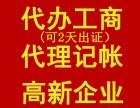茂名 个体 公司 记帐 税务 验资 审计 年报 汇算清缴