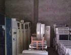 安平二手空调,冰箱,洗衣机