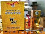 貴州省茅臺集團世博會專供酒
