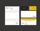 太原专业logo设计 产品包装设计 画册 哪家好