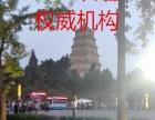 西安ISO9001咸阳ISO放心省心