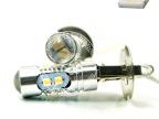 厂家直销 LED车灯 H1/H3   夏普 2828   50W大功率雾灯