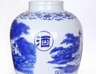 巢湖市生产酒瓶厂家 巢湖市设计酒坛 定做陶瓷酒罐子