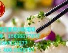 上海生煎包、小扬生煎包、灌汤包加盟 面食