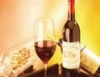 美依葡萄酒 美依葡萄酒诚邀加盟