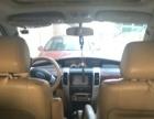 奇瑞V5商务车7座最高配2.4L