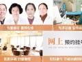 贵阳和睦家妇科医院好不好,专业的治疗为女性健康护航