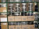 回收舊電子,庫存電子元件,電子元器件,電子腳.集成塑料鍍金