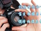 视频拍摄和剪辑 宝贝拍摄详情页设计 模特拍摄宝贝拍