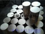 供应AZ31B镁合金AZ31B镁合金板广东东莞厂家直销品质保证