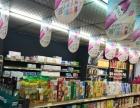 急转福田区下沙尾西村255栋超市便利店门面转让