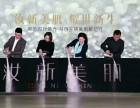 上海长三角庆典开幕道具流金沙启动仪式道具开幕启动推杆卷轴