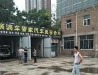 义井 千峰南路义井街十字路口 厂房 200平米