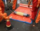 宁波专业管道清淤CCTV检测/管道封堵非开挖修复化粪池清理等