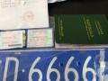 琼B6666X,琼BXX888等超级靓号