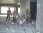 北京专业拆墙公司 专业拆墙价格 专业拆墙承包室内拆除