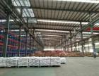 长沙县最大物流园内有标准丙类仓库出租