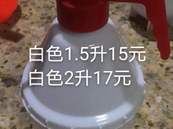 喷壶,喷水壶,洒水壶,电动手动喷雾器