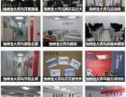 惠州电脑培训学校 高薪技能,零基础学习高薪推荐就业