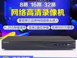 供应东莞监控主机高清网络录像机