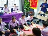 营养师培训,母婴护理,育婴师培训,催乳师培训