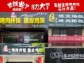 张秀梅-烤肉饭加盟 小本投入 2人开店省力赚钱