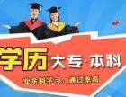 上海专升本考试好考吗,上班族考大专学历学费多少钱
