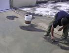 承接霞山外墙防水补漏工程公司霞山窗台防水公司