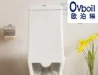 蒙娜丽莎马桶带蹲便器孕妇老人陶瓷虹吸式连体卫生洁具
