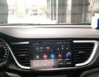 专业汽车导航 安卓智能大屏 特斯拉风格 竖屏 汽车装潢