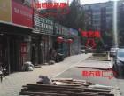 大南街勒石社区旁门市,30米,1400/月,无兑费