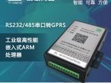 易联4G透传DTU/路由器4G网络数据双向透明传输D10X